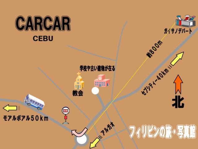 carcar080911-2.jpg