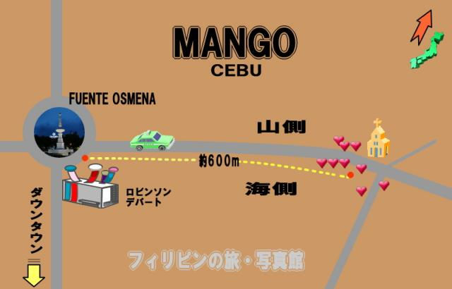 mango080921.jpg
