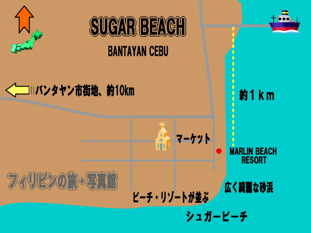 sugar_beach080926.jpg