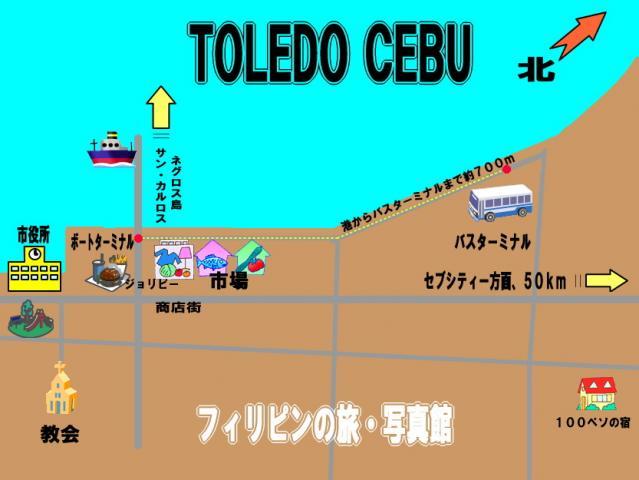 toledo080910-0123.jpg