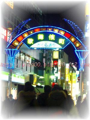 090209歌舞伎町