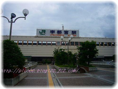 0731宇都宮駅1060268
