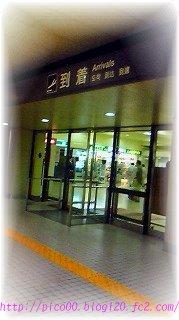 s-NEC_0273.jpg
