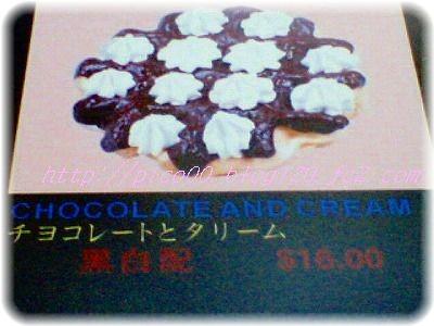 s-NEC_0689.jpg