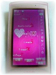 s-P1110203.jpg