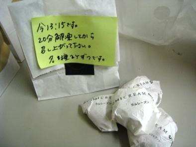葛西臨海公園 205