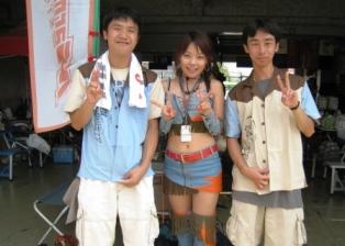 2008.夏 569