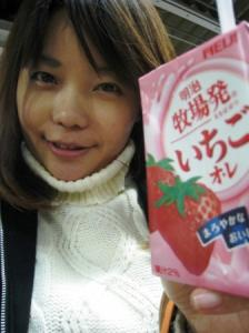 ichigo ore suki