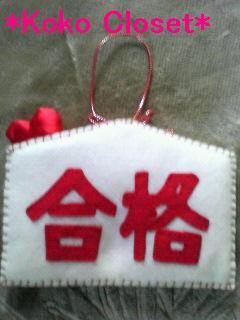 200610301553001.jpg