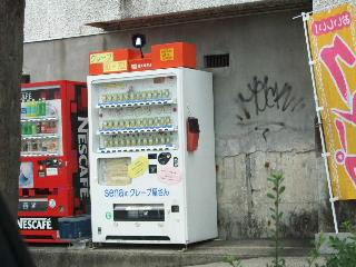 クレープ自販機