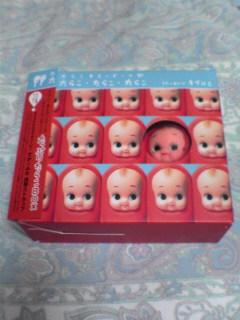 箱はこんなの