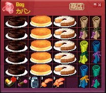 ケーキたくさん