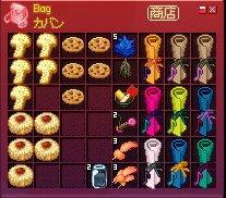 クッキーたくさん