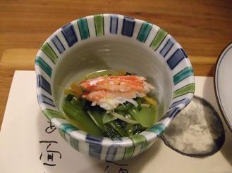 大黒屋 夕食 (2)