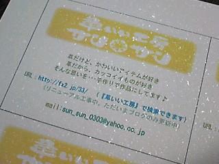 090702_2251~02_Ed