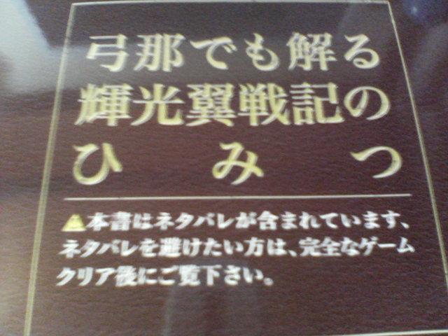 200901231939000.jpg