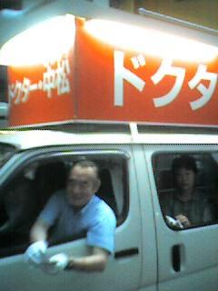dr_nakamatsu_senkyo.jpg
