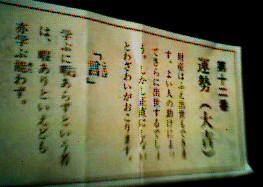 omikuji2007.jpg