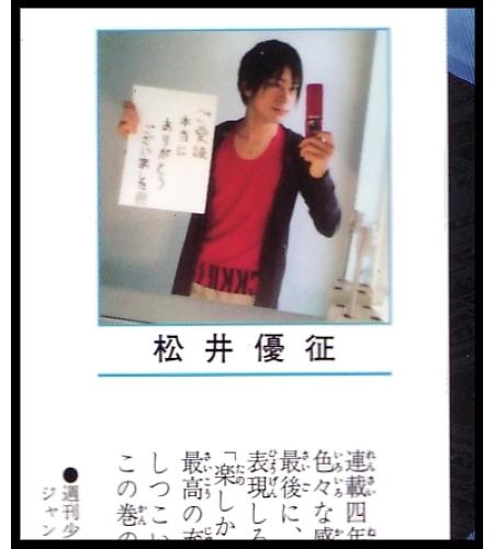 2009-8-4-mathui_20090805001806.jpg