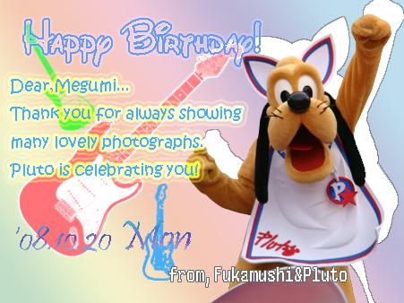 Birthdayプレート byフカムシさん