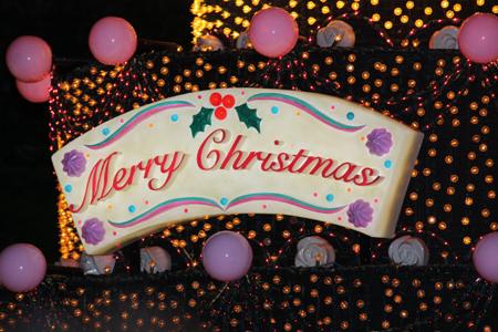 フロート Eパレ クリスマス