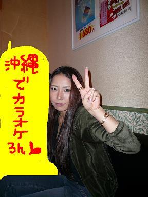 20070221012043.jpg