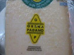 グラナパダーノ