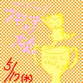 OB000281.png