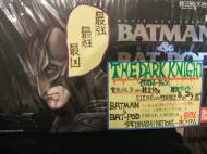 オマケ バットマン