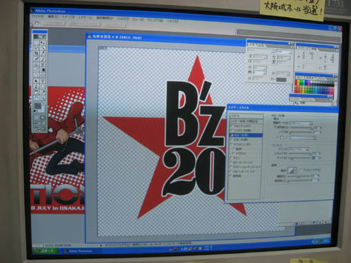 bz-action-01.jpg