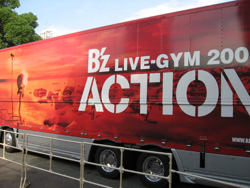 bz-action-06.jpg