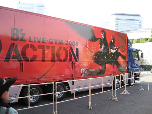 bz-action-07.jpg