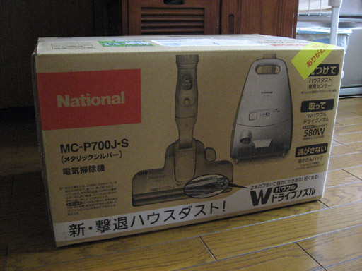 national-mcp700j-s.jpg