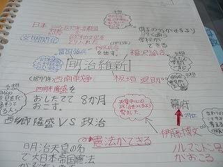 ぱわふるまま 139