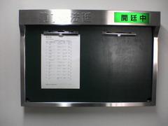 20060430141455.jpg