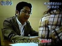 20060608224503.jpg