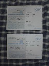 2_10.jpg