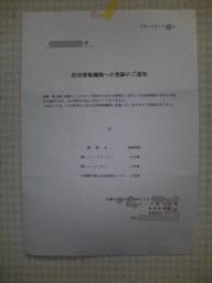 2_24.jpg