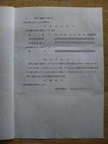 3_24_02.jpg