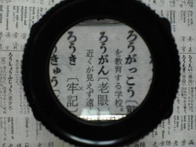 3_28_02.jpg
