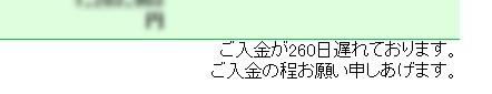60615tsya02.jpg