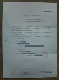 DSC4.jpg