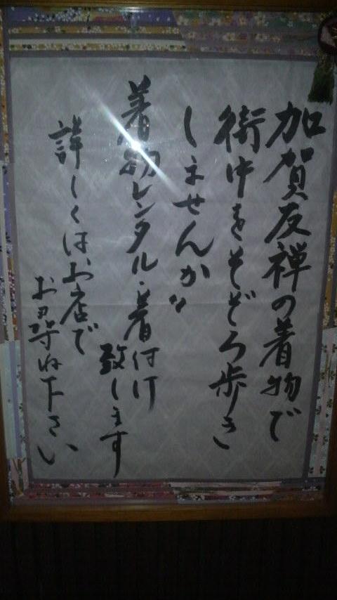 2009042321040000.jpg