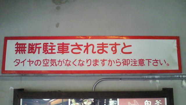 200908011731001.jpg