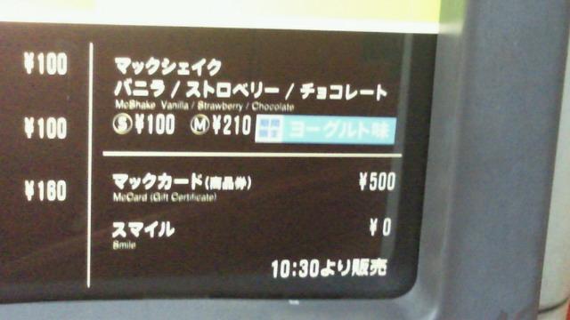 200908011857000.jpg