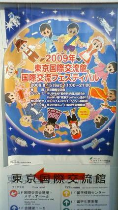 200908150659000.jpg