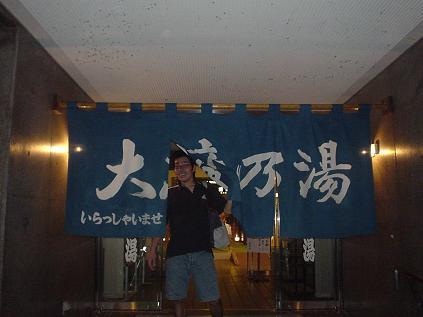 20060912172736.jpg