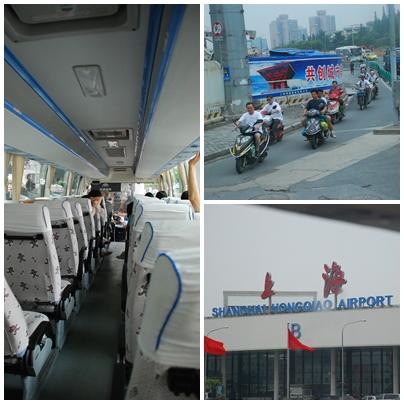 leaving Shanghai