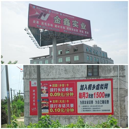 advertisement_2.jpg