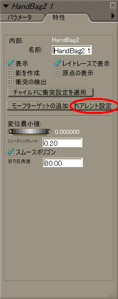 20060423103625.png